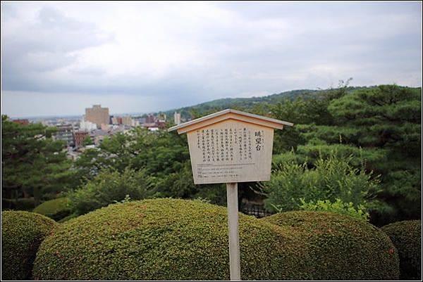 兼六園 (12).jpg
