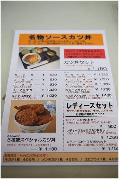 豬排飯 (3).jpg