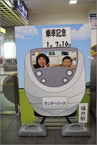 福井駅(7)