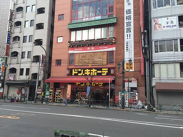 IMG_4754.JPG