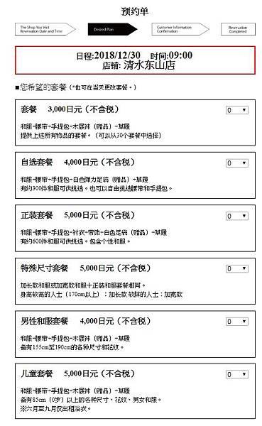 menu.saveimg.savepath20181128131206.jpg