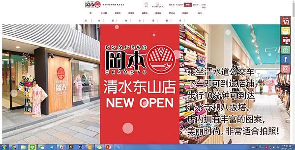 menu.saveimg.savepath20181128131106.jpg