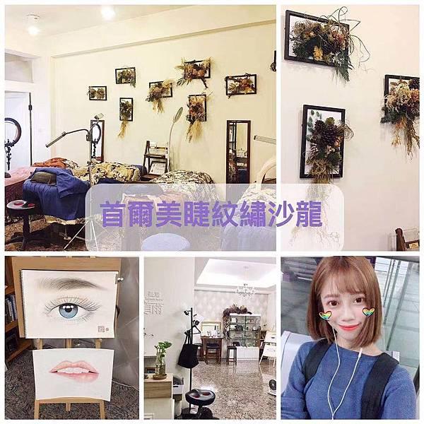 WeChat 圖片_20181204220528.jpg