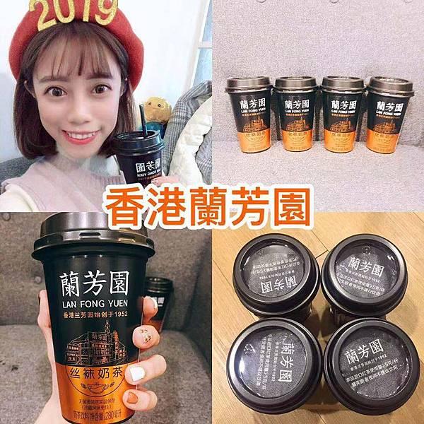 WeChat 圖片_20190104222936.jpg