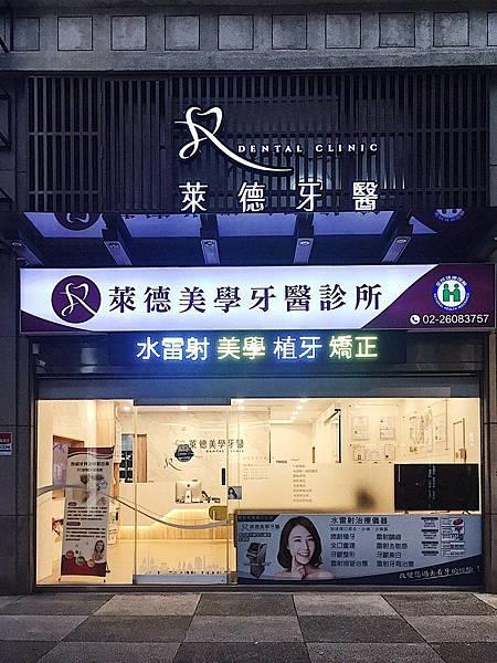 WeChat 圖片_20190122003305.jpg