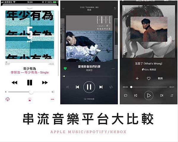 WeChat 圖片_20190123210525.jpg
