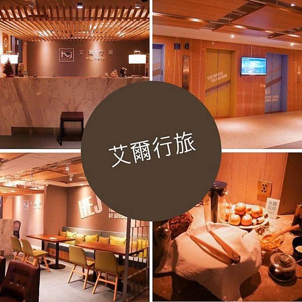 WeChat 圖片_20190124211907.jpg