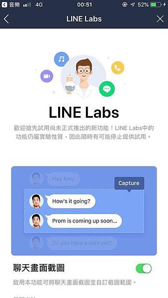 WeChat 圖片_20190218175944.jpg