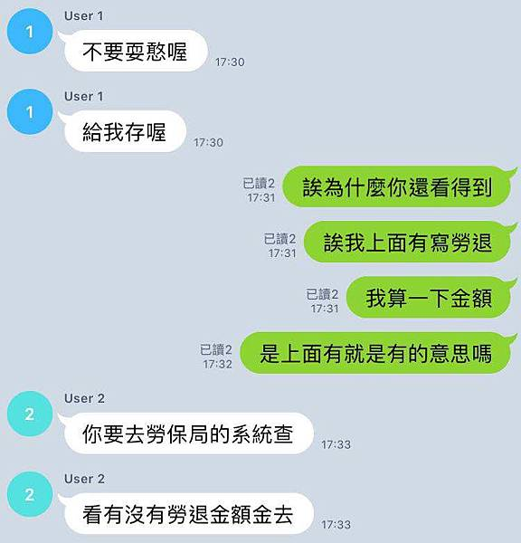 WeChat 圖片_20190218181849.jpg