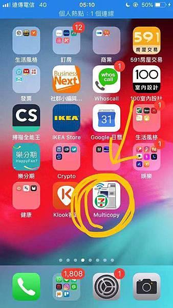 WeChat 圖片_20190227051609.jpg