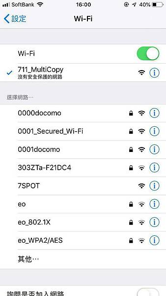 WeChat 圖片_20190227052429.jpg