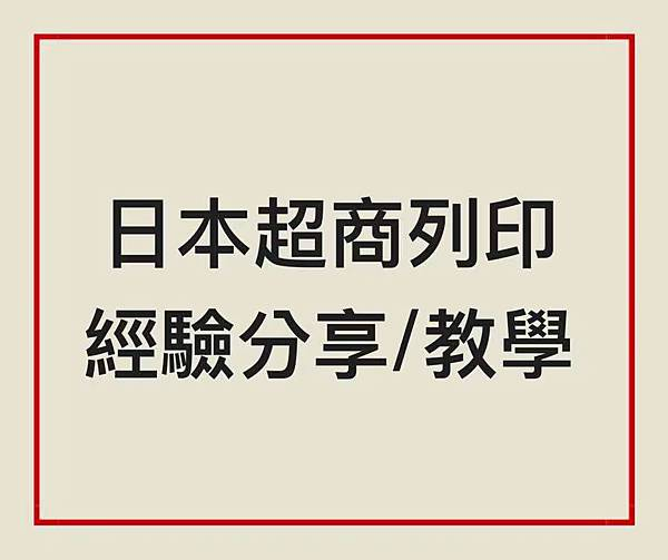 WeChat 圖片_20190227053739.jpg