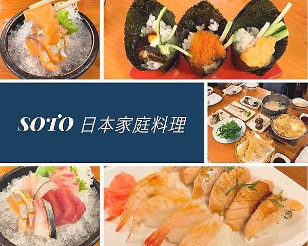 WeChat 圖片_20190303184719.jpg