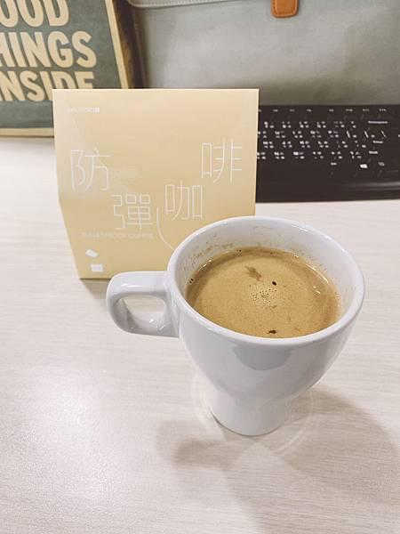 防彈咖啡_190329_0003.jpg