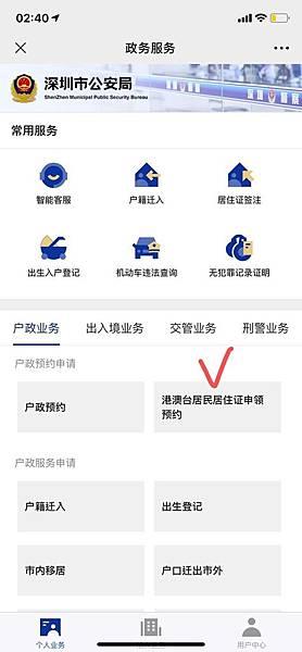 WeChat 圖片_20190522024155.jpg