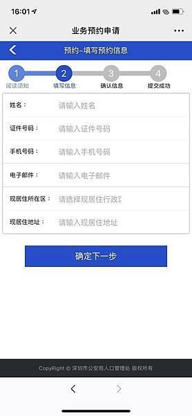 WeChat 圖片_20190522022442.jpg