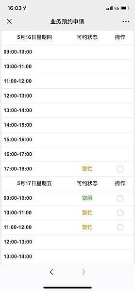 WeChat 圖片_20190522022447.jpg