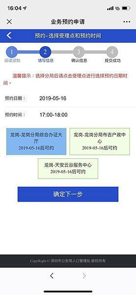 WeChat 圖片_20190522022450.jpg