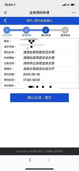 WeChat 圖片_20190522022453.jpg