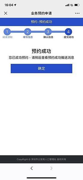 WeChat 圖片_20190522022456.jpg