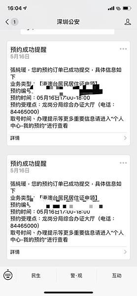 WeChat 圖片_20190522022502.jpg