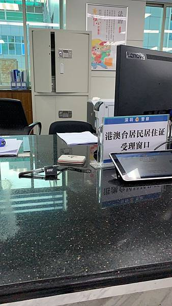 WeChat 圖片_20190522022509.jpg