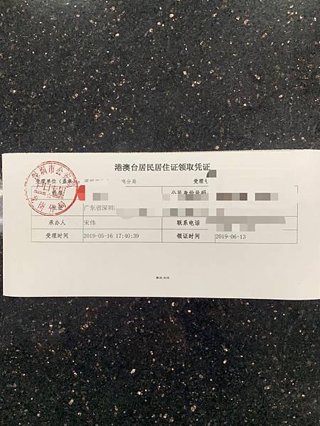 WeChat 圖片_20190522022512.jpg