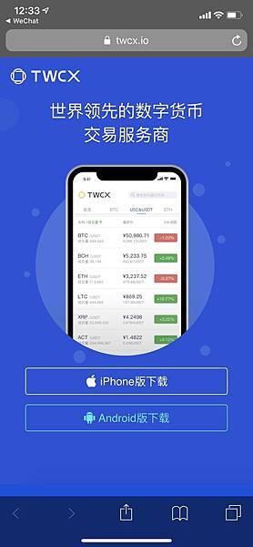 WeChat 圖片_20190717135511.jpg