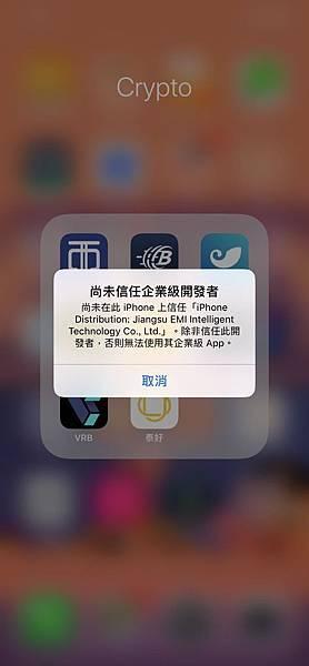 WeChat 圖片_20190717135723.jpg