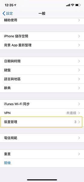 WeChat圖片編輯_20190717135929.jpg