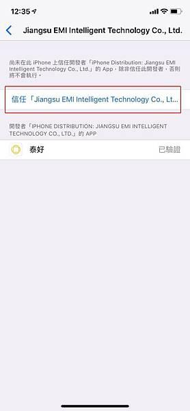 WeChat圖片編輯_20190717135957.jpg