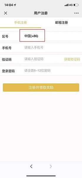WeChat圖片編輯_20190717140817.jpg