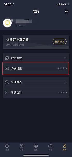 WeChat圖片編輯_20190717143528.jpg
