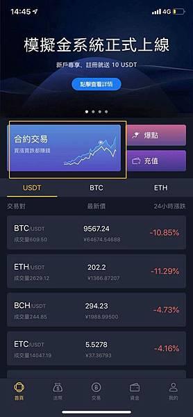 WeChat圖片編輯_20190717152614.jpg