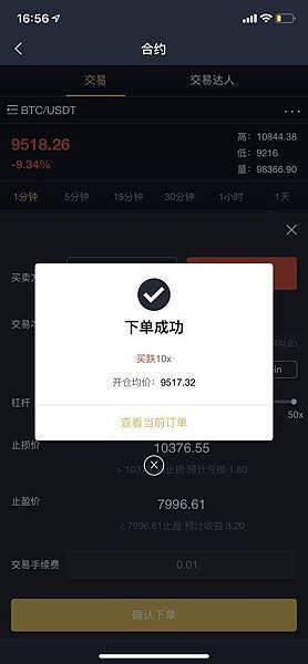 WeChat 圖片_20190717171107.jpg