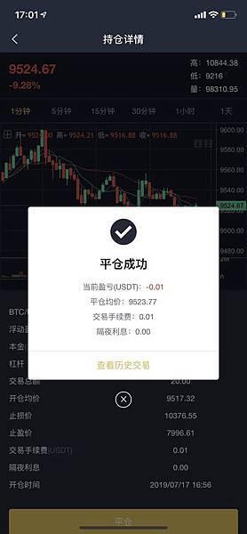 WeChat 圖片_20190717171534.jpg