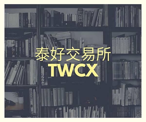 WeChat 圖片_20190717173239.jpg