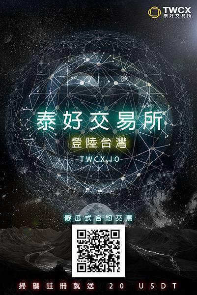 WeChat 圖片_20190717135540.jpg