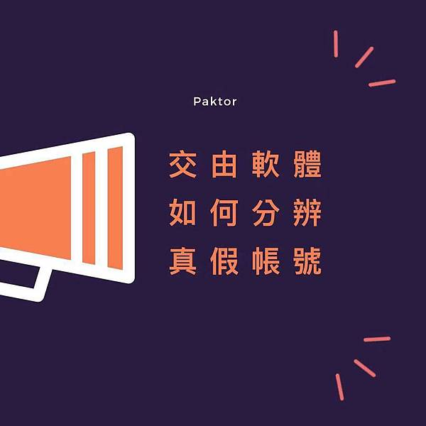 WeChat 圖片_20190731031558.jpg