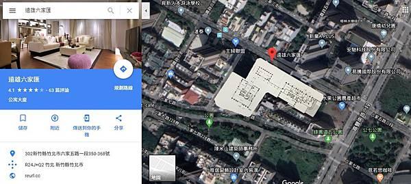 遠雄六家匯地圖1.jpg