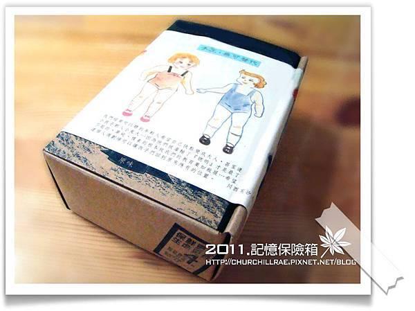 日出乳酪蛋糕01.jpg