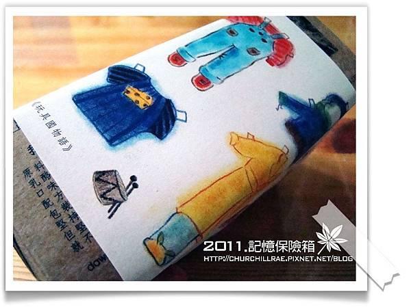 日出乳酪蛋糕02.jpg