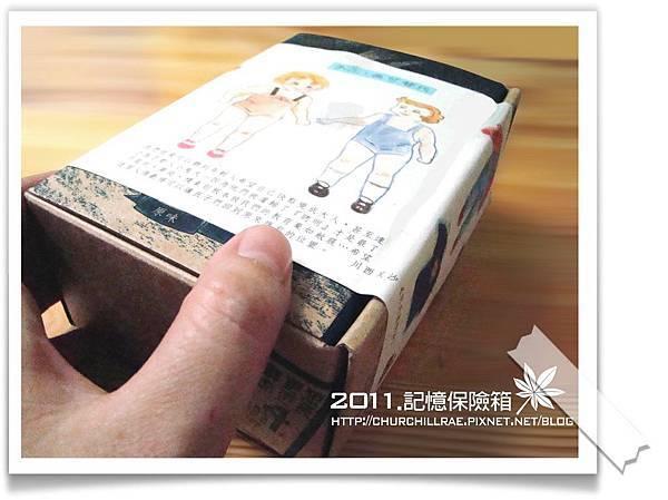 日出乳酪蛋糕03.jpg