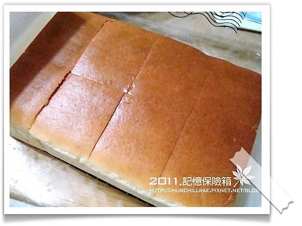 日出乳酪蛋糕07.jpg