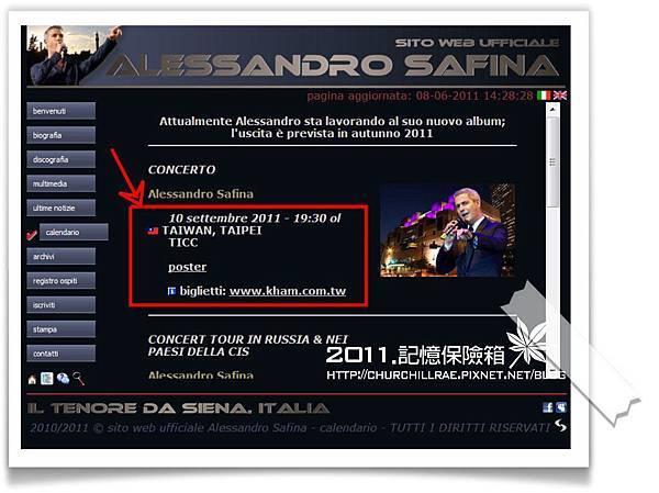 義大利歌神-沙費納2011演唱會.jpg