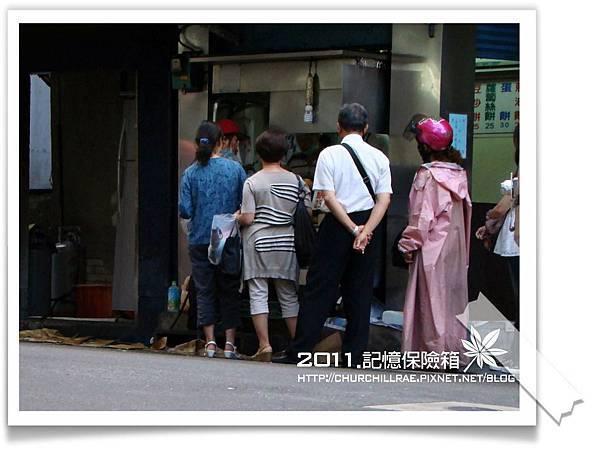 溫洲街蔥油餅.jpg