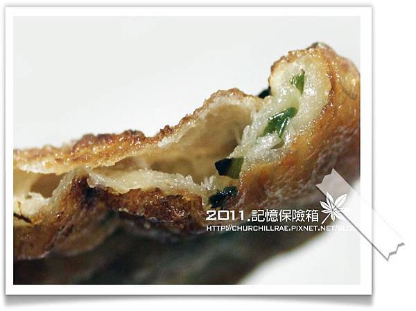 溫洲街蔥油餅02.jpg