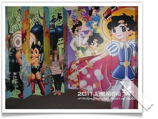 手塚治虫的世界特展06.jpg
