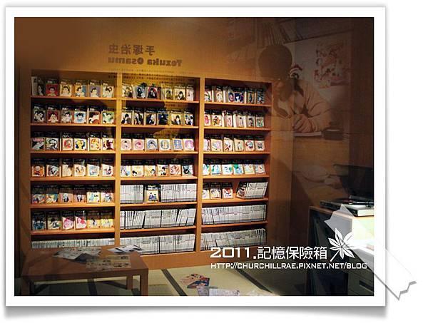 手塚治虫的世界特展12.jpg