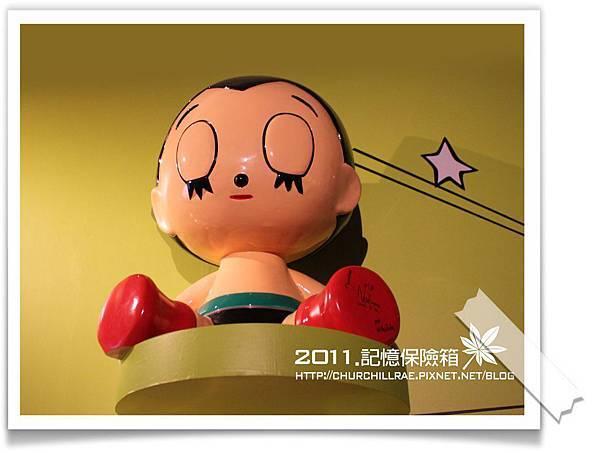 手塚治虫的世界特展22.jpg